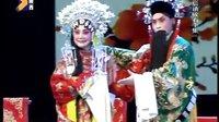 【精品】秦腔全本《双官诰》又名《三娘教子》咸阳张虹主演 西安秦腔剧院演出