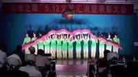 2016年5.12牡丹江林业中心医院护士节01扇子舞《茉莉花》