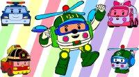 变形警车珀利 装扮海利直升机 填充色彩3