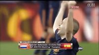 回顾经典 2010年世界杯决赛 西班牙VS荷兰【珍藏版】