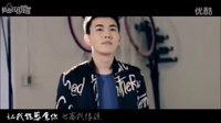孔垂楠 - 遇见东京的雨 MV版