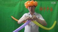 麻花辫子手法教程-浪漫气球-魔术气球,彩球装饰