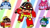 变形警车珀利 装扮罗伊消防车 填充色彩4