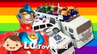 奥特曼兜风喽!一堆一堆的汽车飞机!亲子早教奇趣游戏 梁臣的玩具说 9