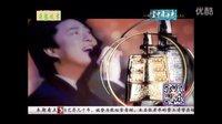 一路星光-【费玉清】《音乐传奇-上》20151120原画版