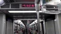 2号线青鱼 下一站虹桥火车站