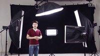 【盈美摄影培训】淘宝产品视频拍摄布光方法教学视频