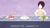 【飞碟头条】中国人怎么啥都吃