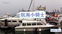 航海小骑士——中文国际纪录片