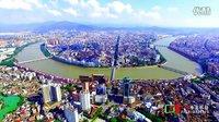 梅州航拍 视频  名流影视  一江两岸-梅州全景