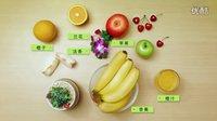 教你做一道孩子爱吃!又很简单的水果菜。爸爸妈妈们看过来!