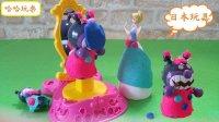 日本玩具・食玩動画小屋 日本食玩 play doh粘土動画