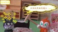 日本玩具・食玩動画小屋  日本玩具 面包超人 細菌小子 奪床動画