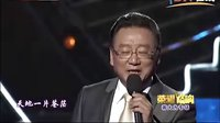 蒋大为《一剪梅》MV  经典歌曲