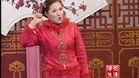 河南坠子 王莽赶刘秀(莫红梅)11