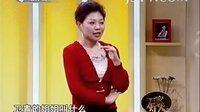 """中医李智《好头发的秘诀》(公众号""""健康有智"""")"""