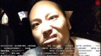 6-24黄老师滴滴打车(上):美美的东北钢琴老师-----------全民TV帝师孙英雄小智