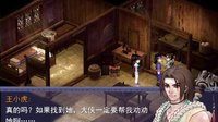 小段实况解说仙剑之《灵儿续传》第四期