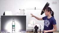 《啊摄影》之透明瓶体的产品拍摄(崂山白花蛇草水为例)