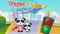 宝宝巴士学英语--Travel safety 出行 交通安全 认知 动画片FunToyz游戏#2