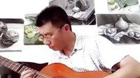 吉他独奏。学生哥