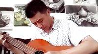 吉他独奏。小苹果
