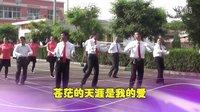 甘肃庄浪:农村教师《最炫名族风》舞蹈MV