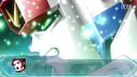超级机器人大战OGMD 超级魂之剑GG