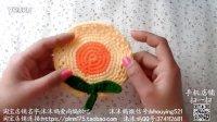 沫沫妈爱尚编织吧第66集:向日葵水杯垫