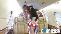 用跑车过时了,这次用「私人飞机」来钓拜金女!