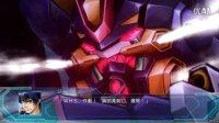 超级机器人大战OGMD 大铁神 全武装