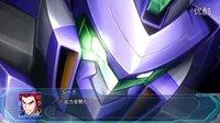 超级机器人大战OGMD 雷欧尼希斯‧ 哈葛 - 全武装 -