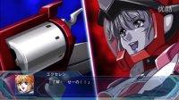 超级机器人大战OGMD 纯白骑士 - 全武装 -