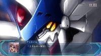 超级机器人大战OGMD 弗里凯拉‧盖斯特 - 全武装 -