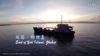 醉美日出-珠海野狸岛航拍和小延时摄影