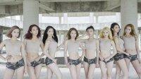 韩国女团Switch独家首发整体性感泳装回归!