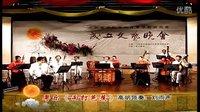 潮州音乐系列—粤乐「雨打芭蕉」