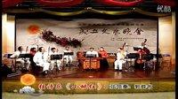 潮州音乐系列—弦诗乐「小桃红」