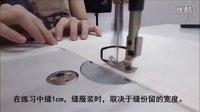 服装制作教学之缝纫技巧【服装工艺】来去缝,法式缝