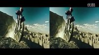 [VR基地]3D左右格式  《极盗者3》必看超级震撼立体效果