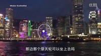 我们到香港啦!!维多利亚港 黄昏畅饮海上游