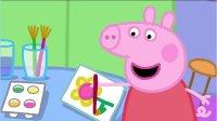 小猪佩奇画画,乔治也跟着画,粉红猪小妹会画得更好吗?