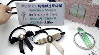 编号103 【巧姑娘丝带】领结教程丝带DIY领结飘带