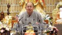 (02)當生成就-清明彌陀助念法會-法宣法師2014(粵語)