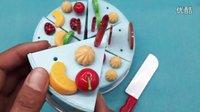 生日蛋糕玩具切切看 切蛋糕 过家家玩具视频 手工DIY 制作水果蛋糕 红果果亲子游戏 宝宝认知