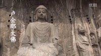 龙门石窟-我国佛教石刻艺术最高峰