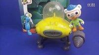 海底小纵队 巴克队长和他的魔鬼鱼艇 迪士尼 玩具