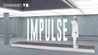 [CHANNEL ViE 原创]时装电影'IMPULSE'首映