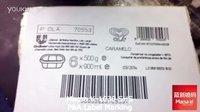 标签激光打标文字LOGO与条码FM玛萨激光喷码机Macsa-K1030-广州蓝新