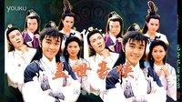 1989年周星驰《盖世豪侠》主题曲插曲